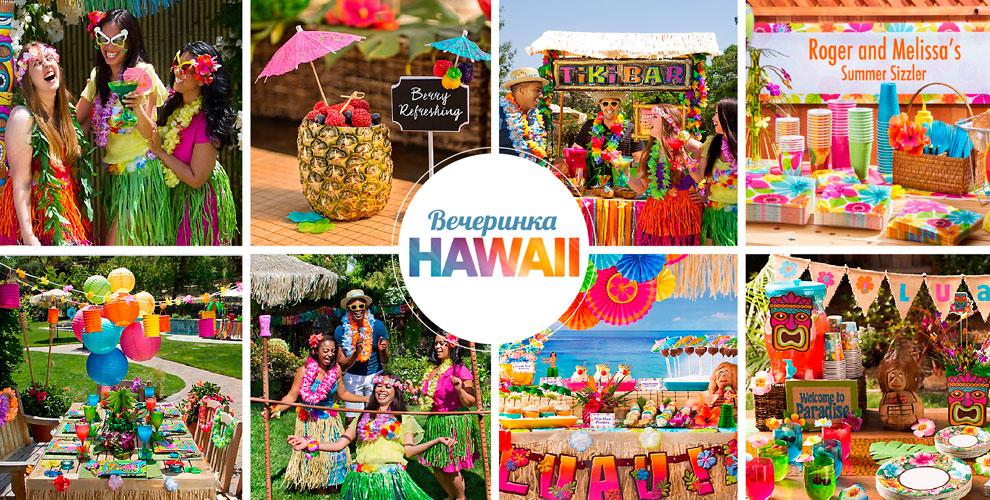 Aloha hawaii - вечеринка в гавайском стиле - 31-05-2013 - клуб night club с2 - благовещенск - geometriaru